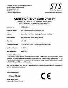 Ce Certificate Of Conformity Template by Certificate Of Conformity Jiangsu Nanjiang Machinery Co
