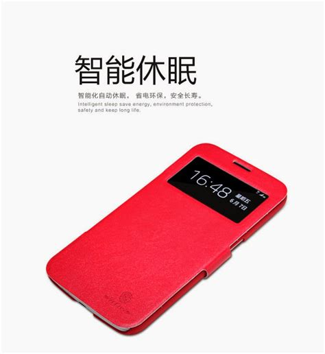 design cover handphone 3hiung grocery samsung galaxy mega nillkin v design