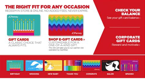 Jcpenney Salon Gift Card - gift cards shop egift cards for any occasion jcpenney