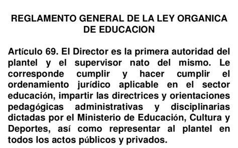 reglamento de la ley del iva 2016 download pdf u ii procedimientos disciplinarios