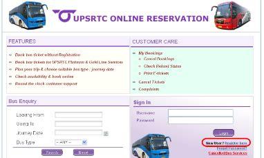 upsrtc  bus booking  volvo ac  ac  cancel procedure