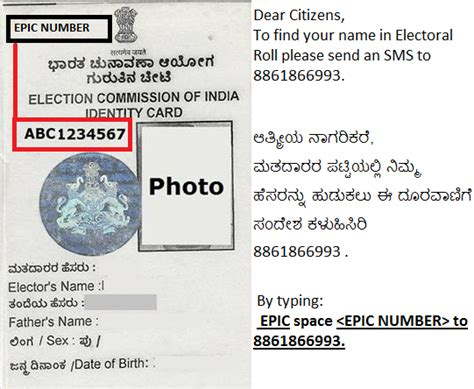 Find Uk Electoral Roll Sath Raj On Quot Dear Bengalurians You Can Search Your Name On The Electoral