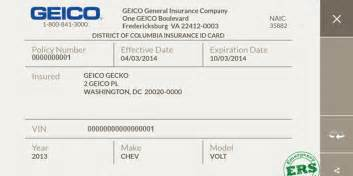 fake geico insurance card template 187 ibrizz com