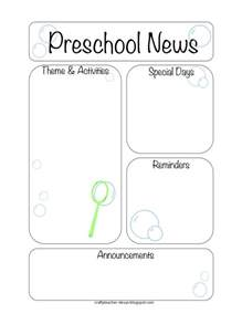 blank newsletter templates for teachers calendar