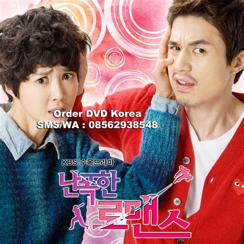 Jual Dvd Grandpas Flowers Korea Drama Korea jual dvd sms wa 083144513778 grosir tutorial