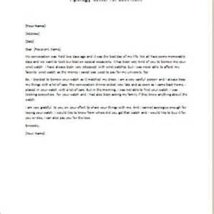 Certification Letter Of Lost Formal Request Letter Lost Certificate Best Free Home Design Idea Amp Inspiration