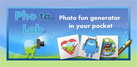 pho to lab pro apk free apk android pho to lab pro android apk gratis app