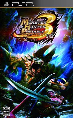 psp themes monster hunter 3 monster hunter 3 psp theme free wisconsinrutracker
