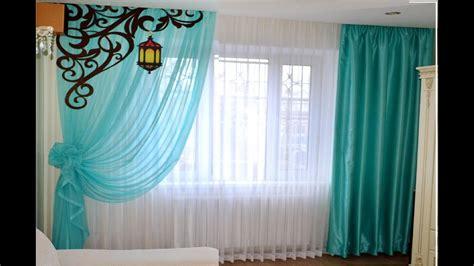 elegant kitchen curtains