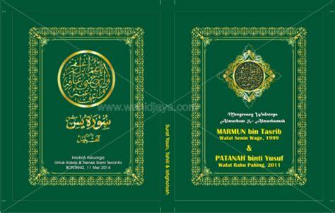 katalog buku yasin