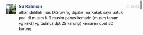 Pupuk Organik Di Grow Untuk Padi aplikasi digrow untuk padi digrow indonesia