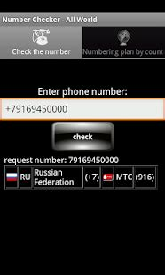 Numc Detox Phone Number by Number Checker All World Phone Number Tracer Android