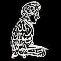 49 Teladan Dalam Al Quran himpunan tazkirah dan kisah teladan pelihara solat walau