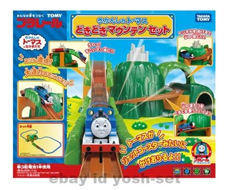 Set Brand Import new tomy the tank engine pounding mountain set