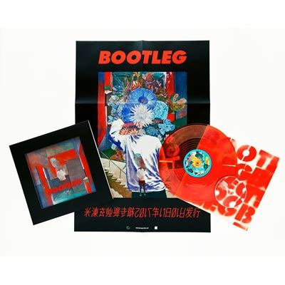 kenshi yonezu goods bootleg kenshi yonezu hmv books online online