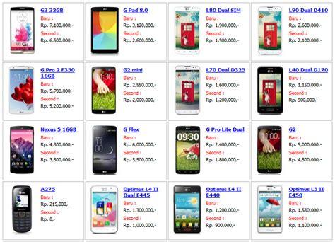 daftar harga tablet asus di indonesia februari 2015 daftar harga produk smartphone dan tablet lg harga april