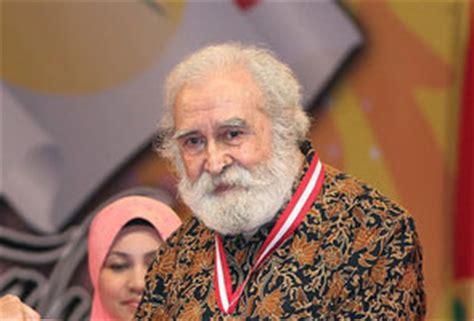 biography syed muhammad naquib al attas karya syed muhammad naquib al attas dilancarkan astro awani