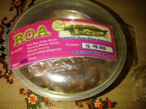 Sambal Ikan Cakalang Gurih Pedas By Nacha abon ikan roa dan cakalang ud3d rajo bagindo