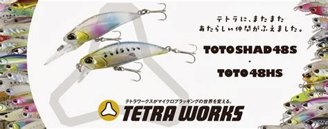 Umpan Minnow Duo Toto Shad rc fishing new lures join the duo tetra works family