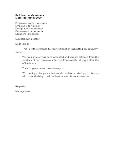 Transfer Relieving Letter Format Relieving Letter Format