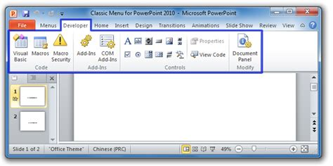 powerpoint design tab dunia sekolah cara mengaktifkan developer pada ms