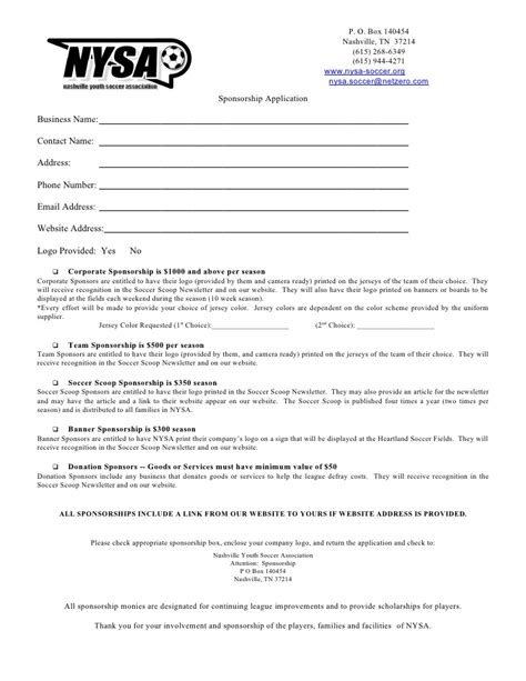 Sponsorship Application Form Call For Sponsorship Template
