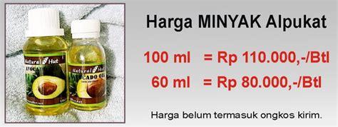 New Minyak Jarak Murni Castor minyak jarak castor murni biji jarak termurah 100