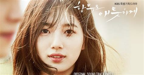 download lagu peek a boo we are kpopers blog single suzy ring my bell