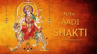 Shakti Name Wallpaper