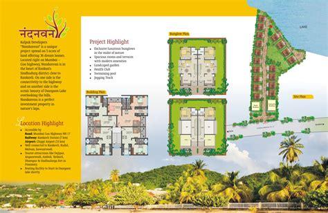 Row House Floor Plan kalpak developers brochure