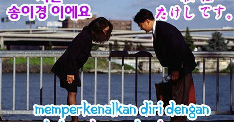 nama korea arti nama kamu dalam bahasa korea david jarvajar memperkenalkan diri dalam bahasa jepang dan korea