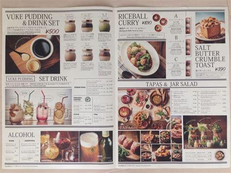 tutorial layout tabloid 489 best images about menu design on pinterest