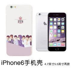 Casing Handphone Bts Hip Hop Rap jimin jungkook doodled on his phone bts phones jimin jungkook and cases