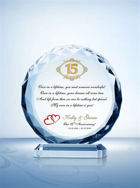 Wedding Anniversary Awards by Pin By Diyawards On Gift Ideas For Your