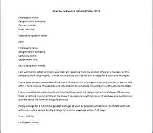 Letter Of Resignation To Hr Department General Manager Resignation Letter Sle Smart Letters