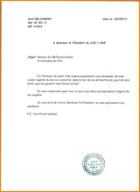 Modele De Lettre Pour Absence Ecole 6 lettre excuse absence travail modele lettre