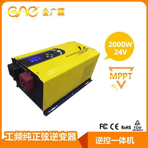 list manufacturers of 2000w electronic mppt products diytrade china manufacturers suppliers