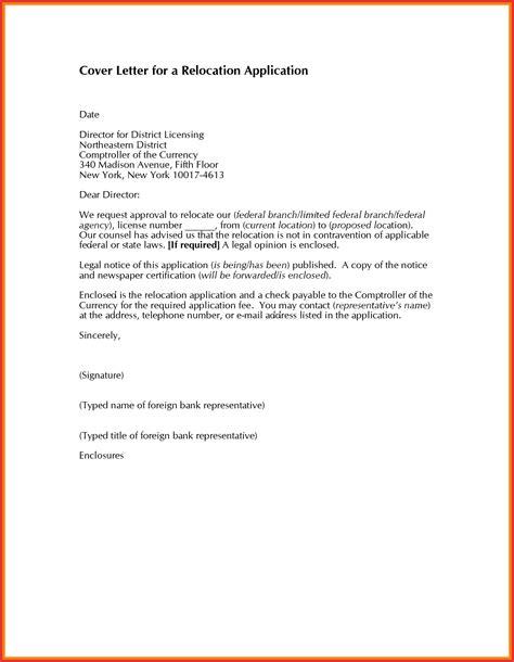 Sle Cover Letter Jobstreet application letter jobstreet 28 images application