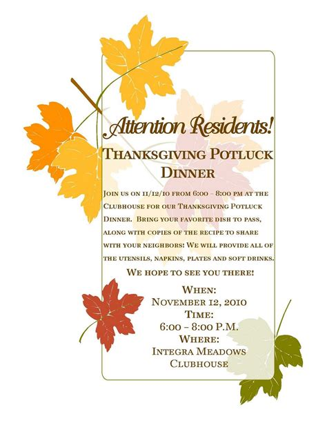 Potluck Flyer Template Free Printable Loving Printable Thanksgiving Potluck Invitation Template Free Printable