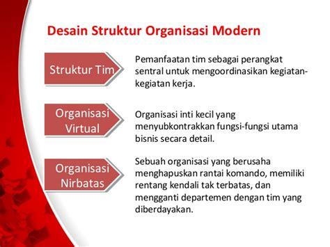 Desain Struktur Organisasi Modern | teori dan pengembangan organisasi stuktur organisasi