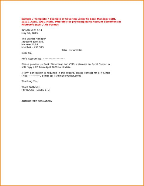 Noc Letter Format For Finance cover letter requesting bank statement cover letter