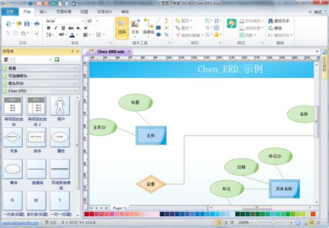 could not acquire the execute lock for workflow in informatica database diagram softwareg dbschema database database
