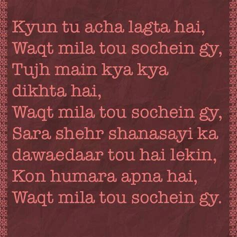 Wedding Quotes Urdu by 1068 Best Images About Urdu Shayari In Language On