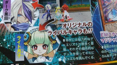 Yugioh Starter Decks List by Yu Gi Oh Saikyou Card Battle Forumla De