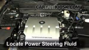 Cadillac Power Steering Fluid Fix Power Steering Leaks Cadillac Dts 2006 2011 2009