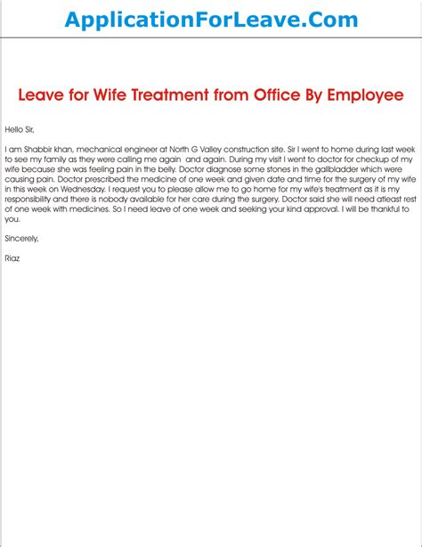 Loan Application Letter For Treatment Leave Application For Treatment