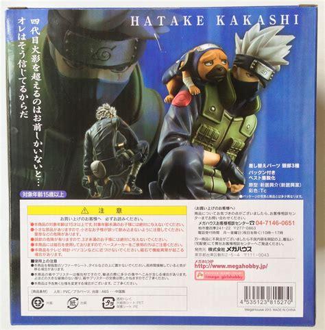 Gem Hatake Kakashi V2 megahouse g e m hatake kakashi figure review