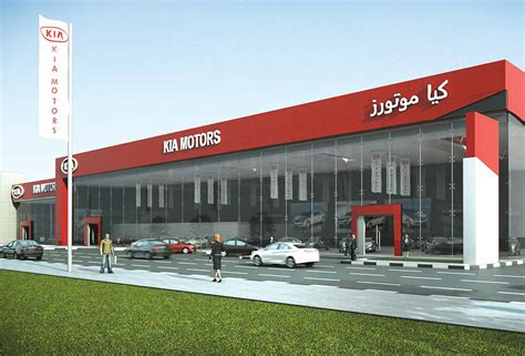 Showroom Kia Offices Showrooms East Coast Contracting Trading L L C