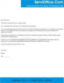 Request Letter Bournemouth Covering Letter For Fundraising Position