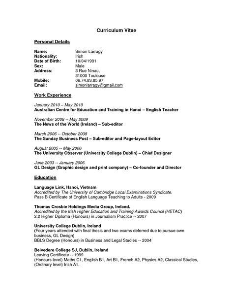 Modelo Curriculum Ingles Como Fazer Um Curriculo Ingles Como Fazer Um Curriculo